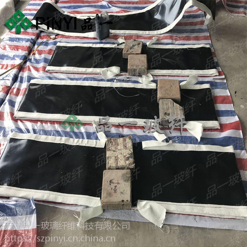 品一牌织物膨胀节蒙皮,硅橡胶软连接圈带,非金属补偿器布、高温耐热布