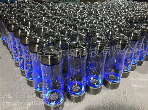 销售富氢水杯,富氢水机厂家批发,富氢水杯价格代理宜健氢芯提供