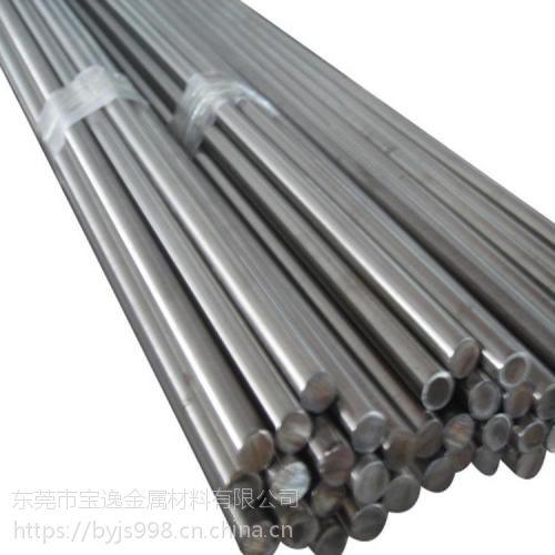 宝逸供应40CMD8 Y42CD4 Y45SCD6冷作合金工具钢板 现货直销