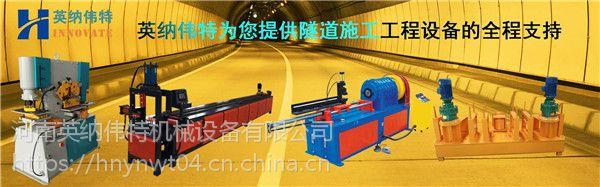 小导管冲孔机 全自动小导管冲孔机 数控小导管冲孔机