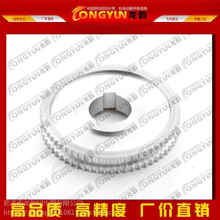 龙韵AT10齿型多规格多材质高精密度优质同步带轮