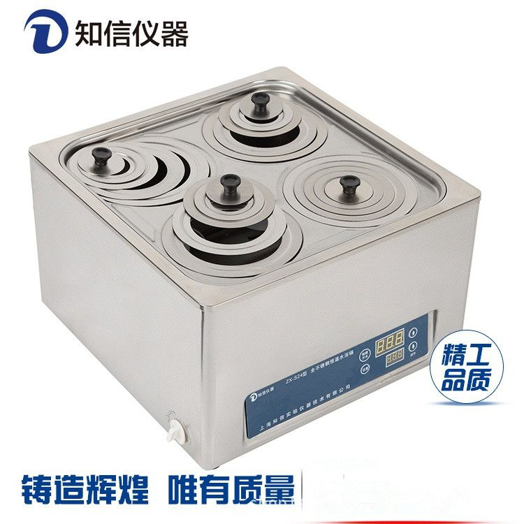上海知信ZX-S22/S24/S26型恒温水浴锅