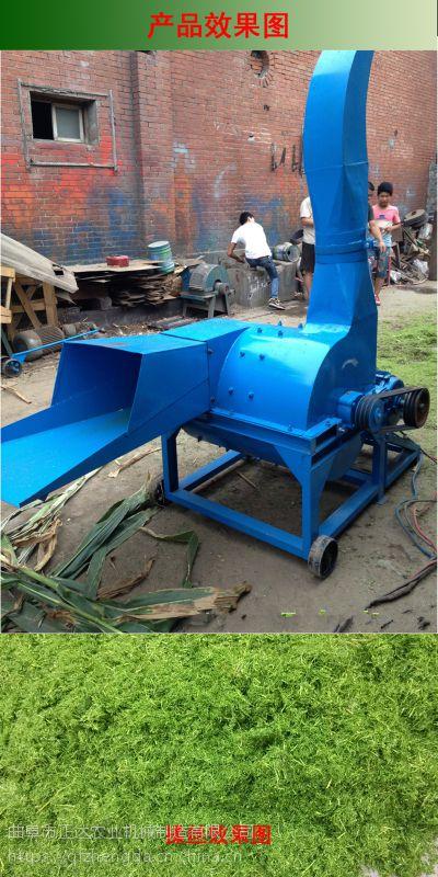 揉丝机用于养殖鸭鹅 稻草鲜料揉丝机