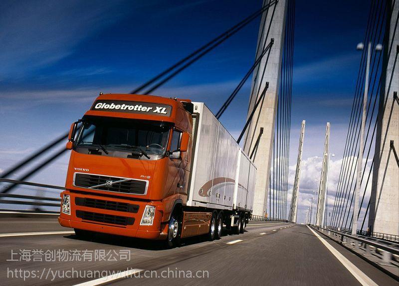 上海到常州誉创大型货运物流运输安全可靠