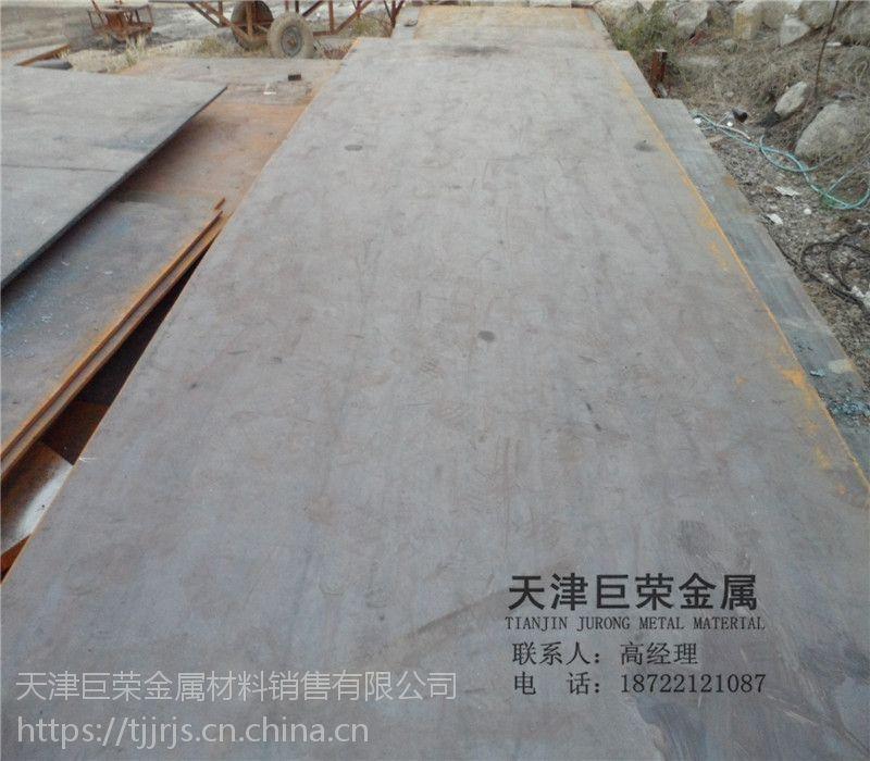 耐候板B480GNQR相当于什么材质?