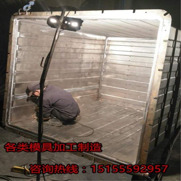 江苏常州远怀滚塑模具