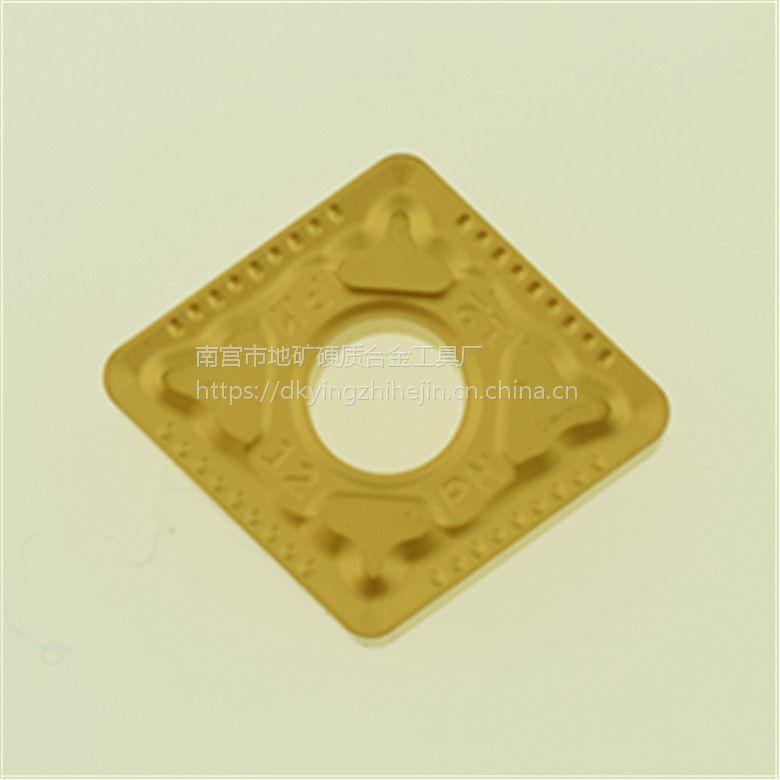 CNMG120412-PM-YBC251株洲钻石硬质合金数控车床车刀片
