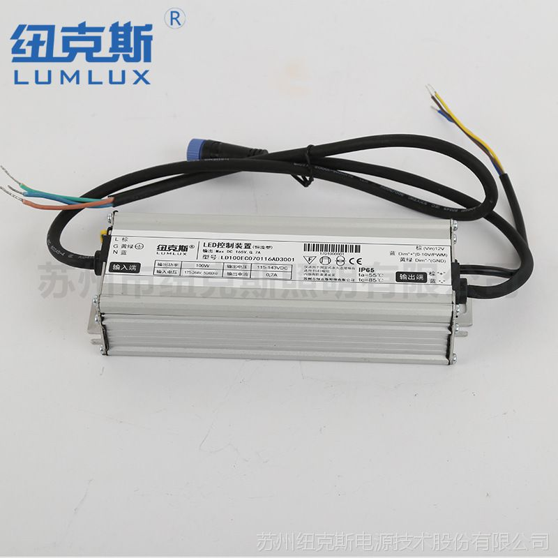 100W驱动电源 1-10V内置三合一调光电源 路灯隧道LED驱动恒流电源