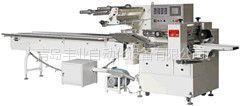 青岛丰业专业生产利乐砖热收缩膜包装机