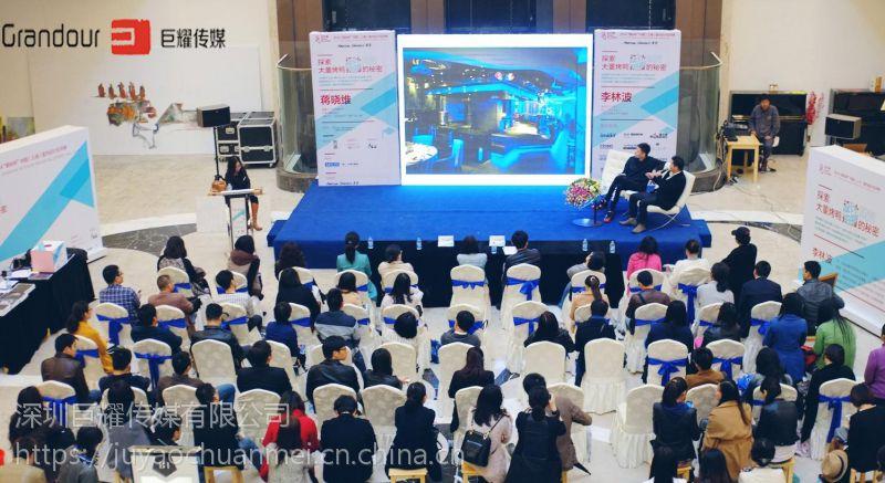 深圳的活动策划公司-2017深圳国际新能源(电动)汽车展览会