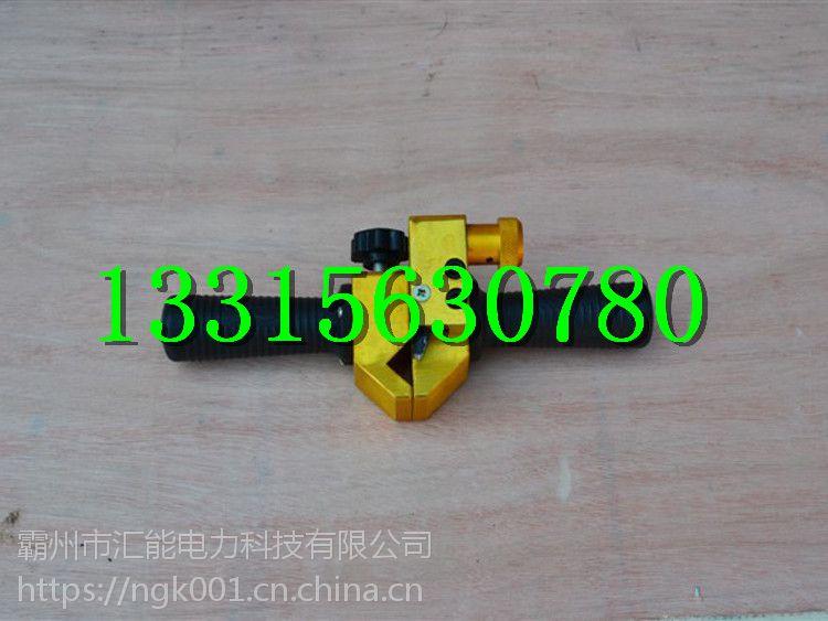 JB-4.5型电缆主绝缘层剥除器主要剥削主绝缘层 汇能