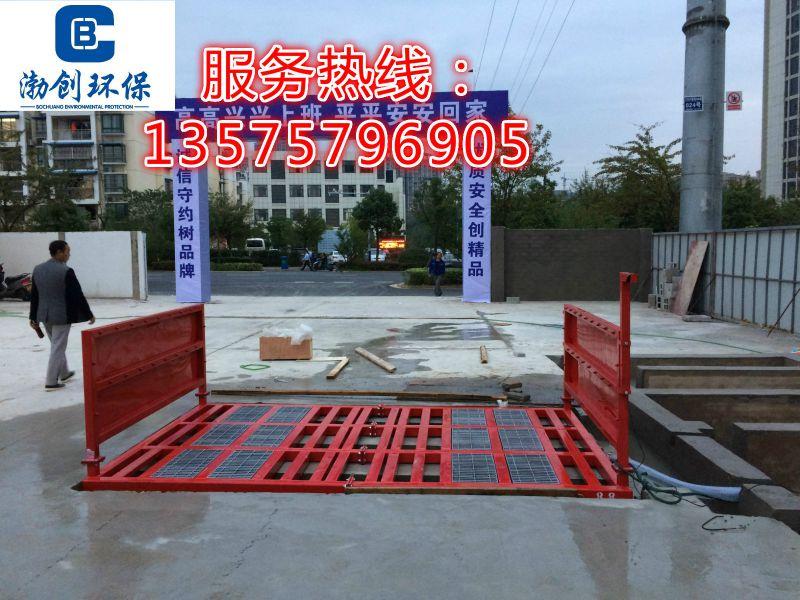 http://himg.china.cn/0/4_854_235792_800_600.jpg