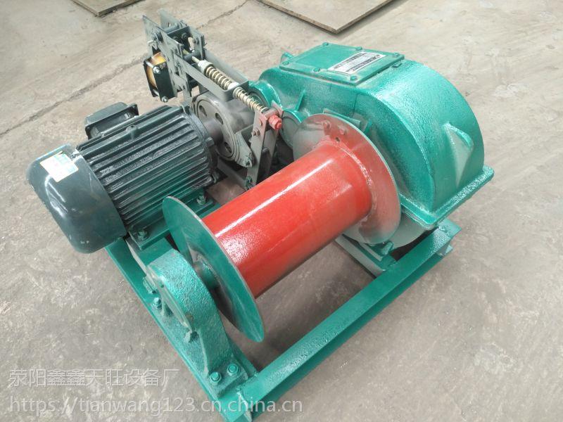 界首鑫旺0.5T拉力液压制动自动卷扬机使用安全