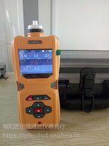 青岛路博 LB-MS6X六和一气体检测仪