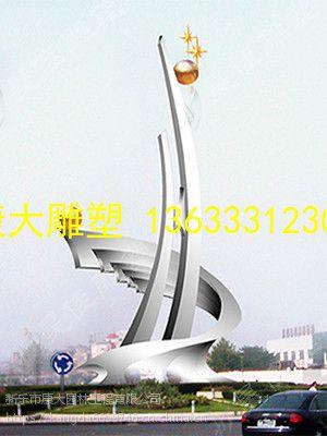 不锈钢 科技主题雕塑企业雕塑可定做