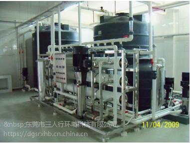 三人行环境废水处理厂家分享电镀废水处理方法