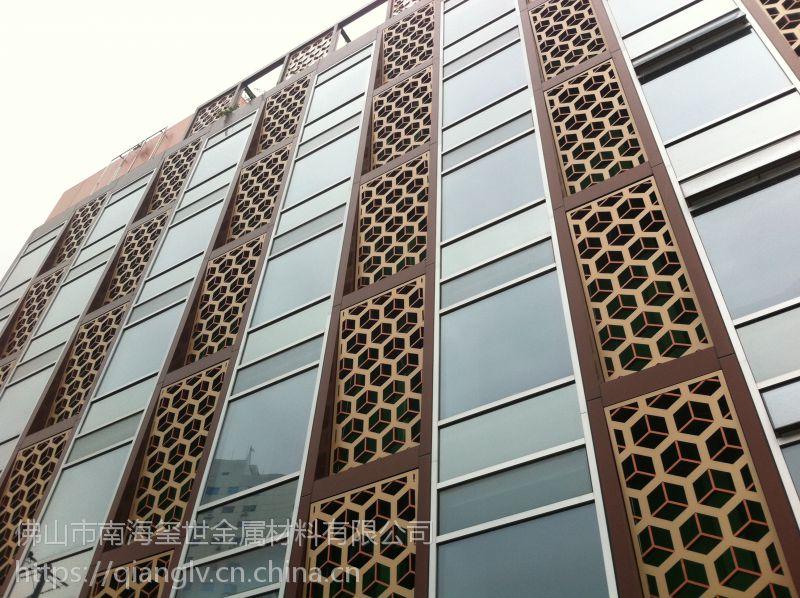 广东幕墙铝单板装饰材料铝板 幕墙室内外幕墙铝单板 定制加工