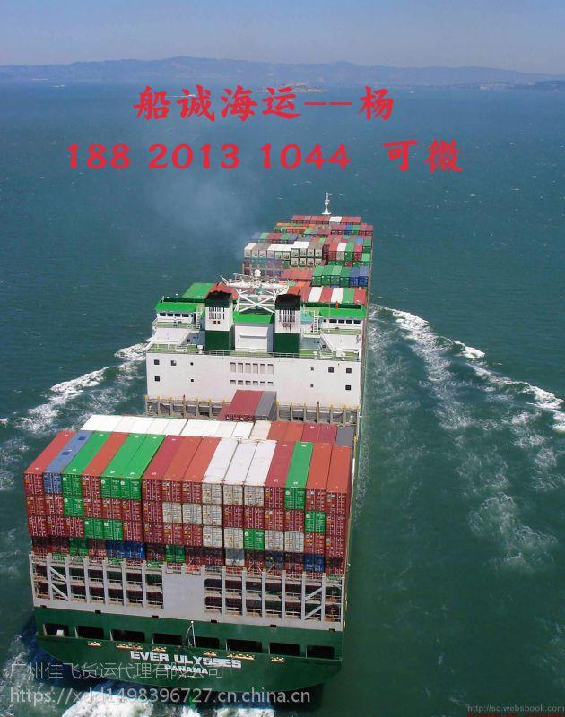广州番禺到山东德州的海运公司