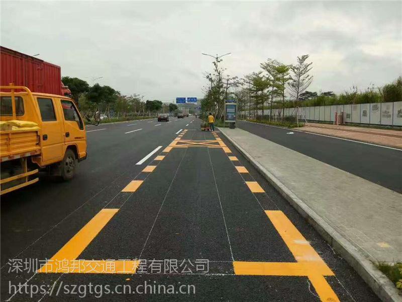惠州消防通道划线厂家,惠州消防通道划字厂家,惠州车位划线厂家