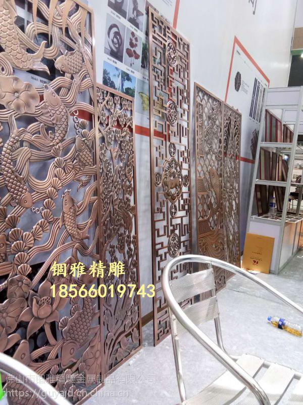 ***具中国风铝板雕刻镂空屏风,铝艺镂空花格