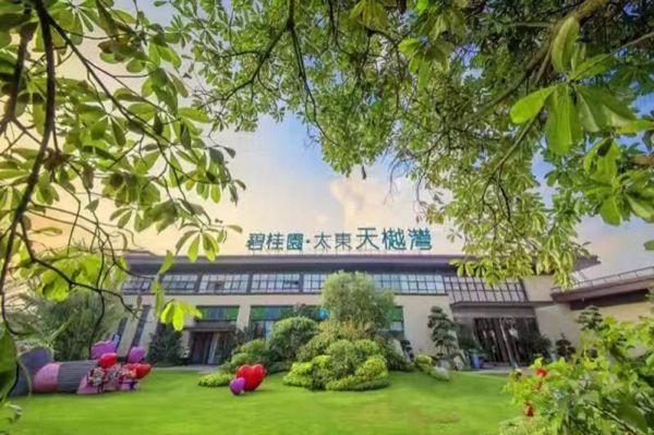 http://himg.china.cn/0/4_855_1056683_600_399.jpg