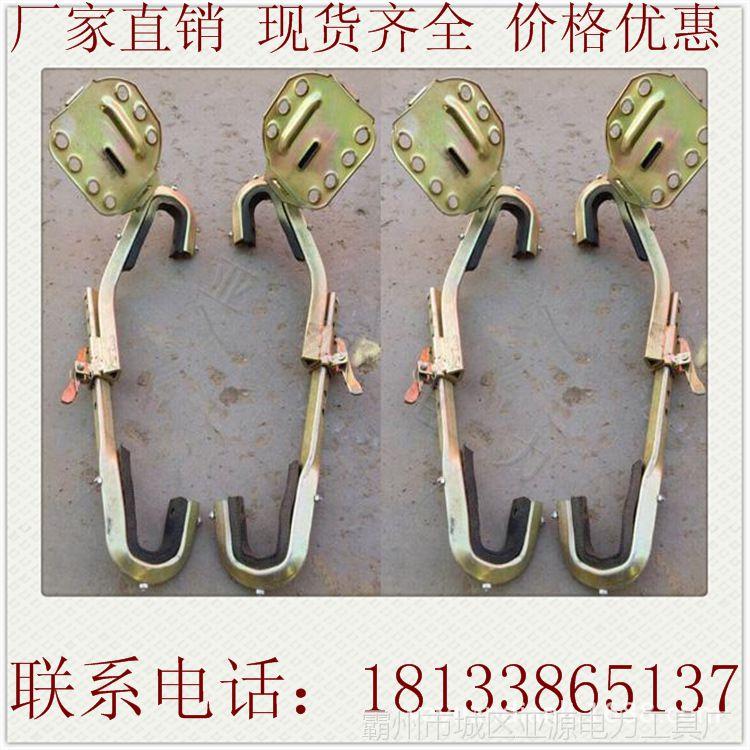 厂家生产脚扣水泥杆跨子脚钩包胶脚钩蹬脚爬