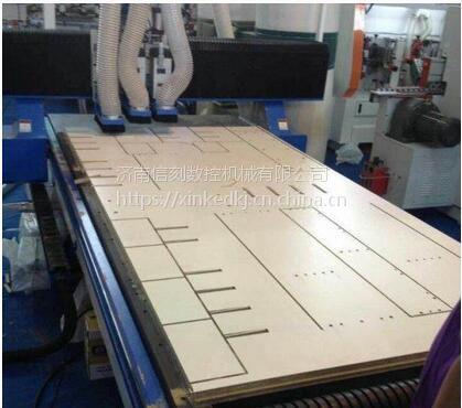 自动换刀板式家具生产线 信刻自动换刀木工雕刻机价格