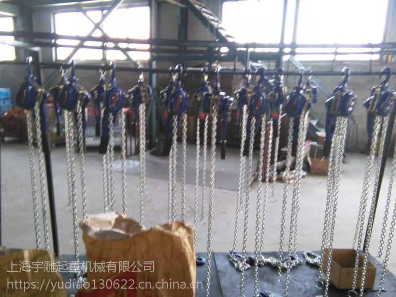 3吨6米手拉葫芦厂家国标手拉葫芦批发价