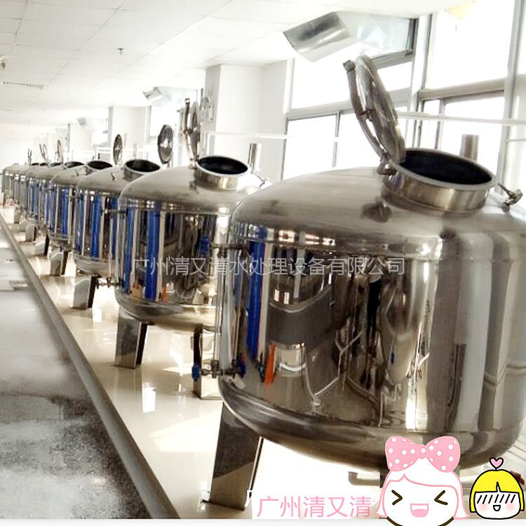 食品厂果汁316储存罐博罗县不锈钢医药纯净储存罐广州清又清直销