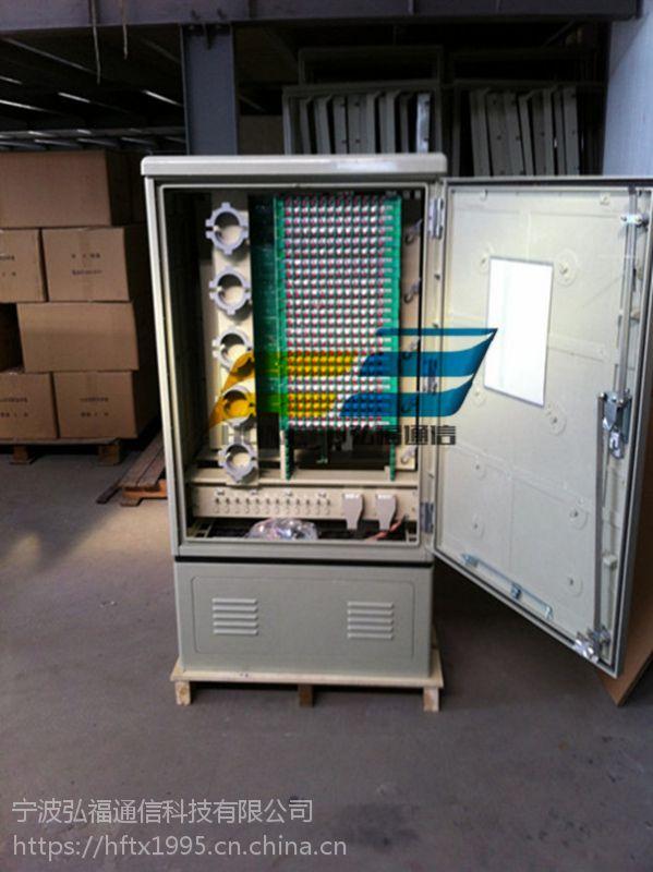 216芯光缆交接箱落地式装配