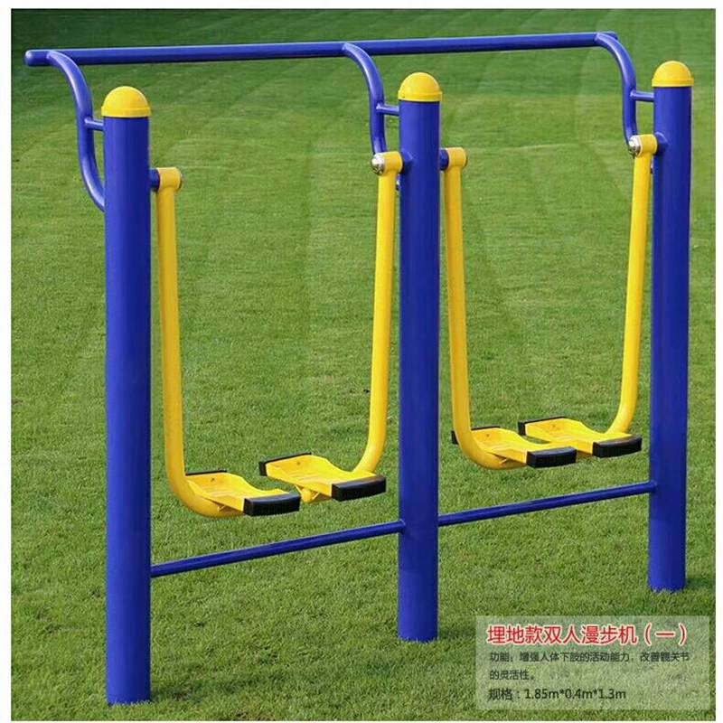 优惠销售室外健身路径平步机奥博体育器材,户外健身梅花桩批发商,大品牌