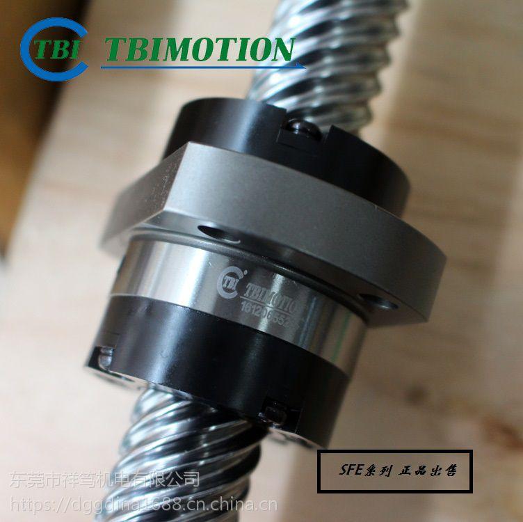 SFVR5020B1N型滚珠丝杆;DFVR5020B1N型滚珠丝杆;丝杆总长6米 可按需求切割