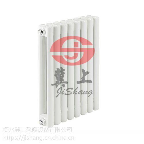 冀上钢二柱暖气片 工程钢制散热器 家用经济暖气片