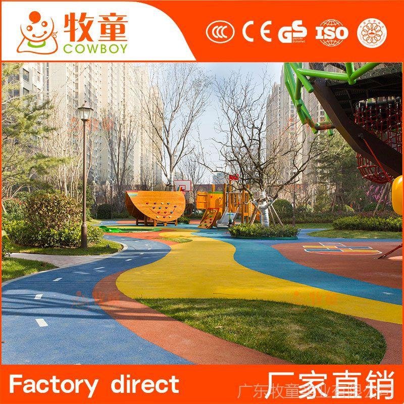 场地铺设环保型EPDM幼儿园跑道材料制造商选牧童