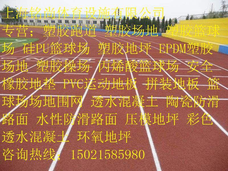 http://himg.china.cn/0/4_855_236882_800_600.jpg