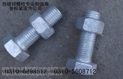 热镀锌螺栓产品用途