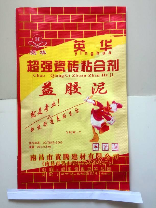 江西英华瓷砖胶,南昌英华瓷砖胶,江西好益胶泥,南昌益胶泥厂