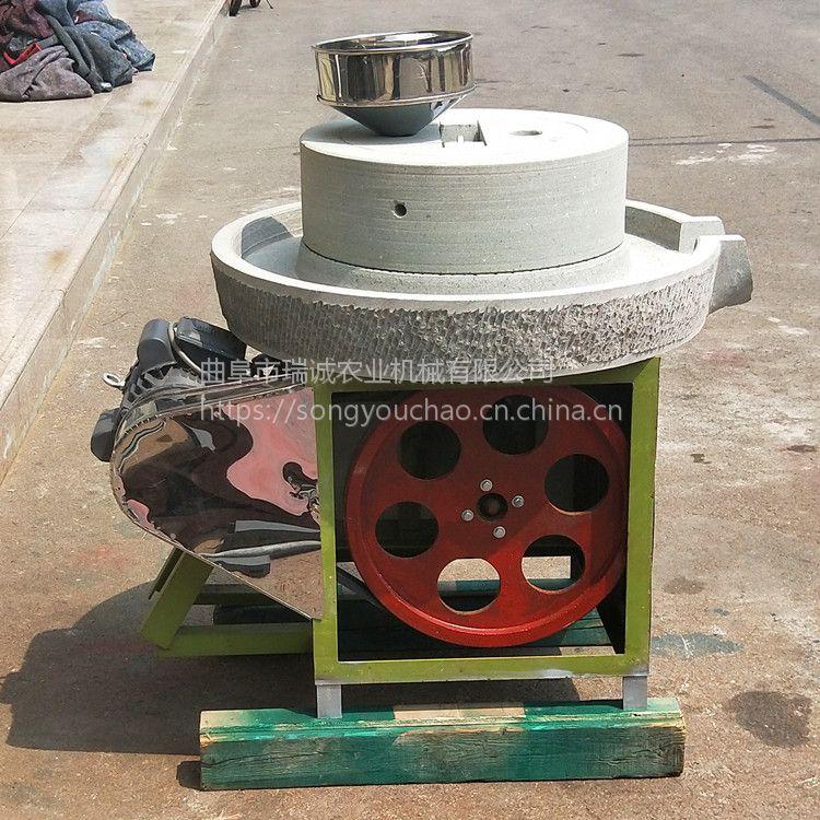 厂家直销60型石磨豆浆机 小型芝麻酱电动石磨机