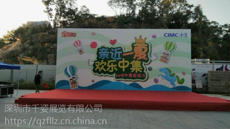 深圳舞台展位搭建千姿更专业