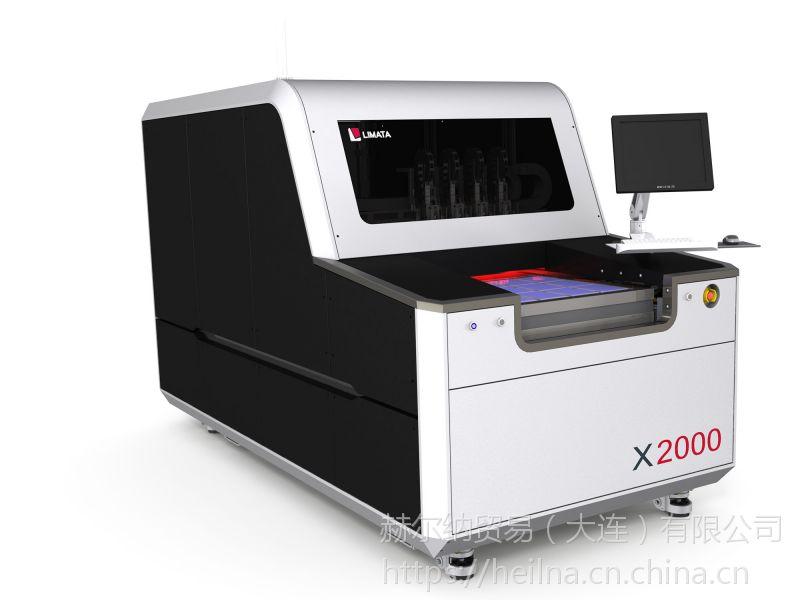 优势供应luescher照排机luescherXD轮luescher打印机-德国赫尔纳(大连)公司