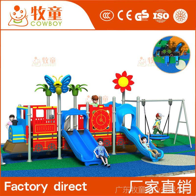 供应幼儿园室内小型滑梯 儿童室内滑滑梯厂家定制