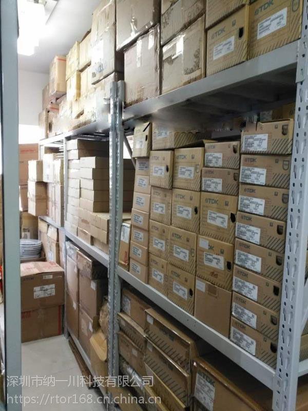 供应TDK ACF451832-153-T 滤波器 原装现货商