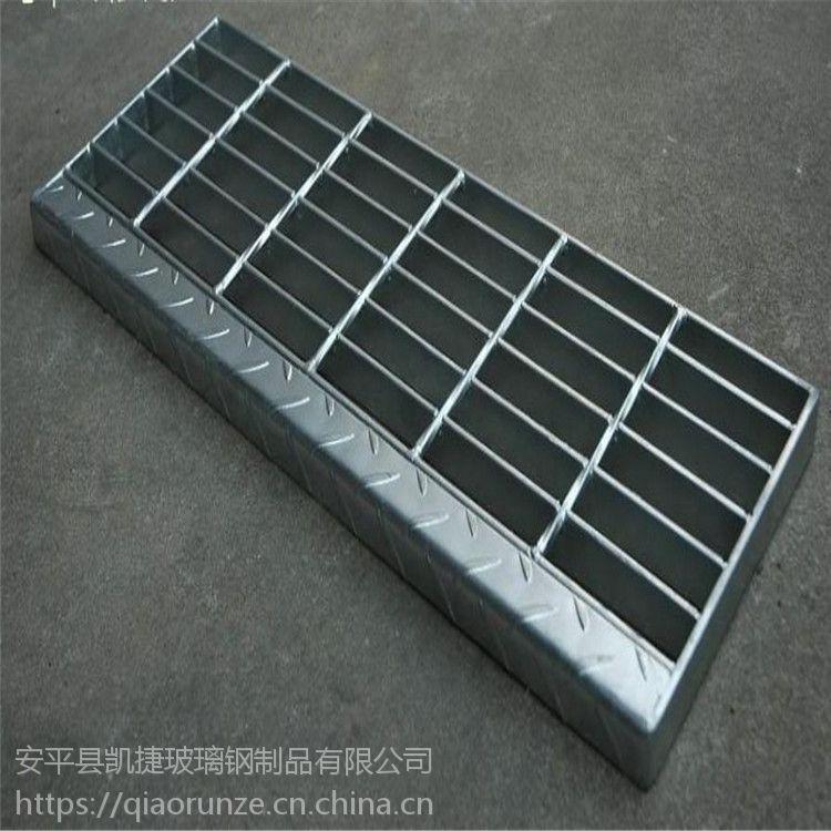 钢梯踏步板/新疆钢梯踏步板/钢梯踏步板厂家