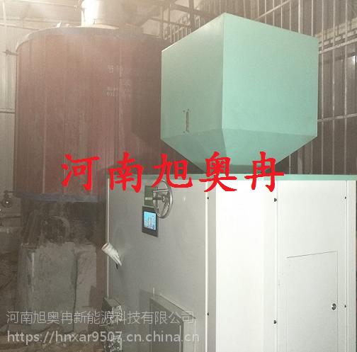 河南旭奥冉生物质颗粒燃烧机/节能生物质燃烧器/生物质颗粒燃烧机