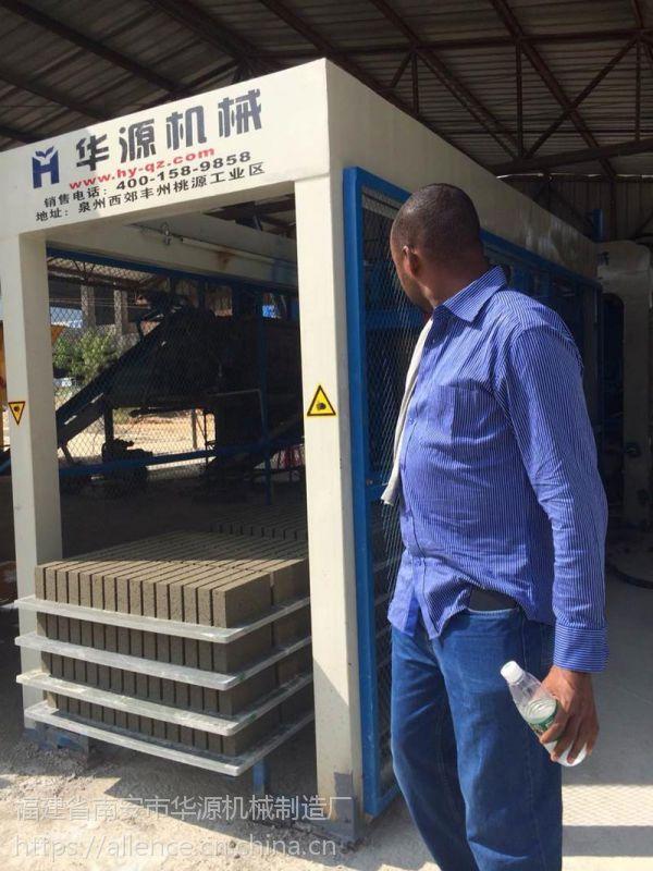 霸州水泥制砖机价格小型砖机华源全自动砖机生产线省钱实惠