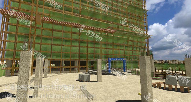 VR建筑培训软件,虚拟现实内容提供商,北京华锐视点