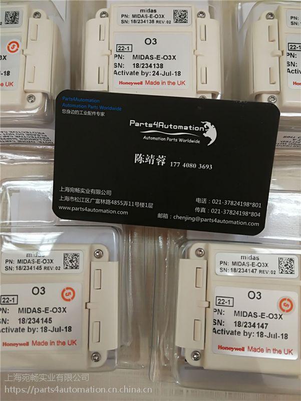 霍尼韦尔气体探测器传感器MIDAS-E-HFX