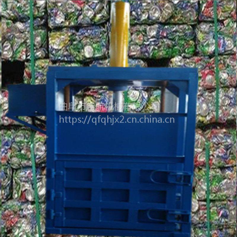 可压缩废旧海绵打块机 启航牌双缸液压废纸皮打包机 多功能立式液压打包机