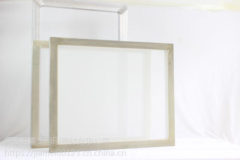 厂家供应丝印铝合金网框 人工氩弧焊技术焊接成型 质量优