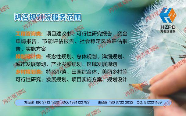 http://himg.china.cn/0/4_856_237668_610_380.jpg